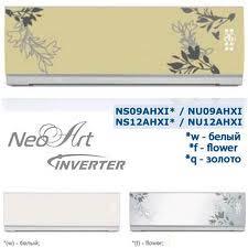 Кондиционеры Noclima NeoArt Inverter, NS/NU-09AHXI(F/W/Q), NS/NU-12AHXI(F/W/Q)